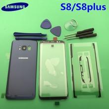 Lente de Cristal de pantalla frontal para Samsung Galaxy s8 edge G950 S8 plus G955, cubierta trasera de batería, carcasa trasera para puerta con adhesivo, novedad