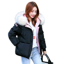 Chic Short Fur Coat Hooded Winter Down Coat Female Oversize Jacket
