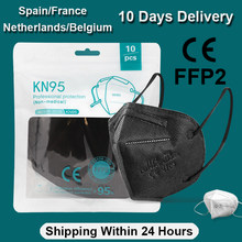 Fast Shipping CE White&Black FFP2Mask 5 Layers Dust KN95 Mask Adult Face Protective Mascarillas Filter Respirator Reusable Mask