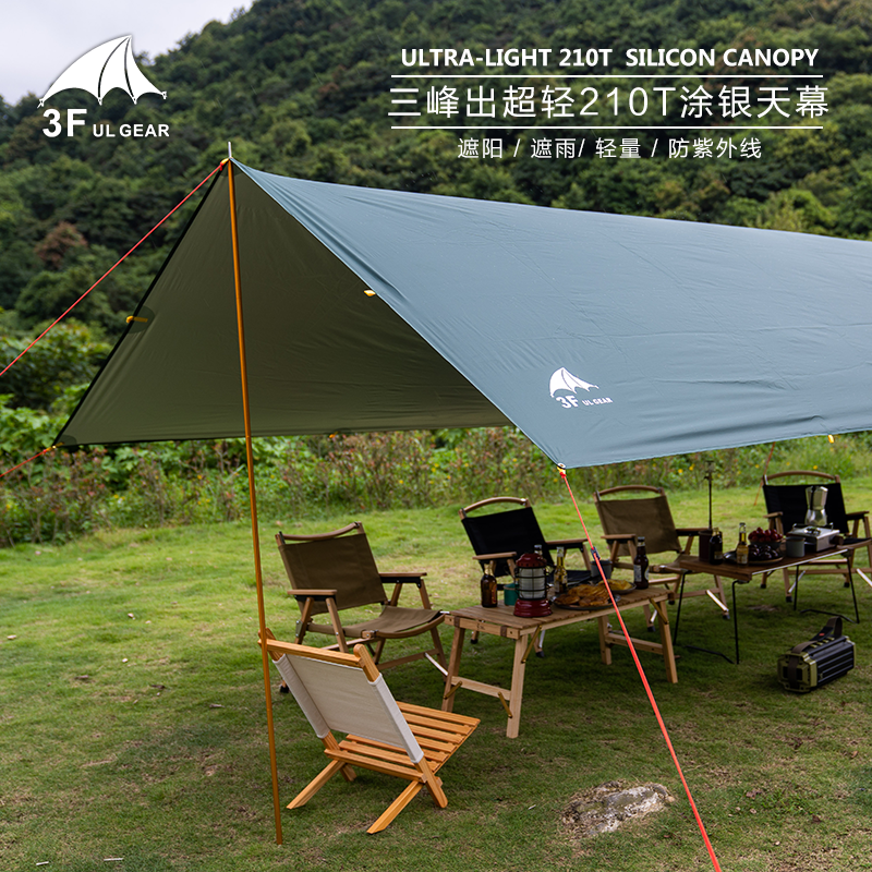 3F UL GEAR Ultralight 210T Silver Tarp Canopy Sunshade Outdoor Camping Hammock Rain Fly Beach Sun Shelter