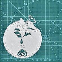 Naifumodo цветок круглые металлические режущие штампы рождественские трафареты для DIY Скрапбукинг тиснение бумажные карты высечки фотоальбом