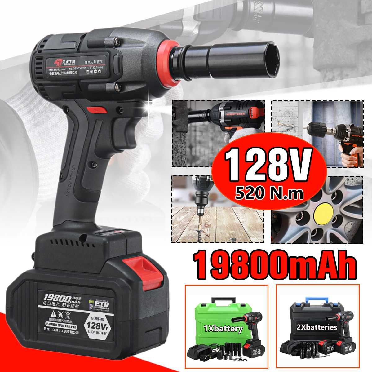 """128VF 19800mAh Brushless Cordless Impact Electric Wrench 520 N.m Torque 1/2"""" Socket Wrench Power Tool for Household Car Wheel"""