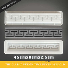 45 centimetri/17.72in Musulmano Tradizionale del Percorso del Giardino di Cemento 3D Intagliare Geo Disegno Forte ABS Mattoni di Cemento Anti Slip Classico piastrelle Muffa