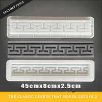 45cm /17.72in Muslim Traditional Chinese Building 3D Geo Design Texture Strong ABS Concrete Thick Classic Tile Mold