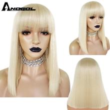 ANOGOL 613 Blonde Wine Brown Black Short Straight Bob Synthetic Wigs with Bangs Futura Fiber Wig for Women Shoulder Length Wigs