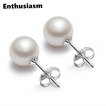 Simple Style Simulated Pearl Earrings Hot Selling 8mm Ball Stud Earrings for Women Fashion Jewelry Boucle Doreille Femme Gift image