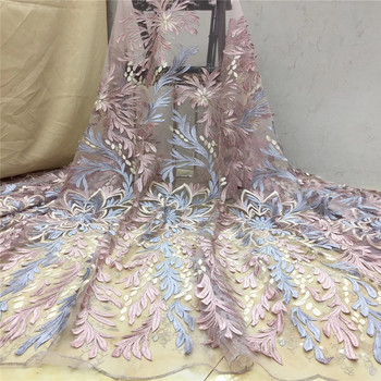 Sequin Lace Fabrics Beautiful African Lace Fabric High Quality Wholesale French Tulle Lace Fabric with Sequins