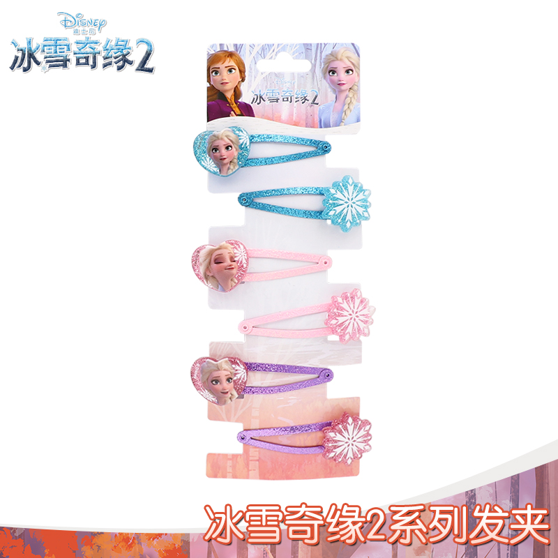 6pcs/set Genuine Disney Frozen 2 Kids Doll Accessories Elsa Hairline For Girl Headdress Side Clip Hair Accessories Plastic Clip