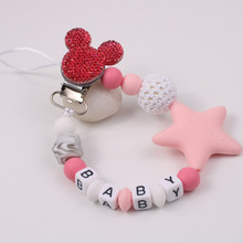 DIY Silicone Pacifier Clips Holder Chain Silicone Pacifier Chains Five Star Baby