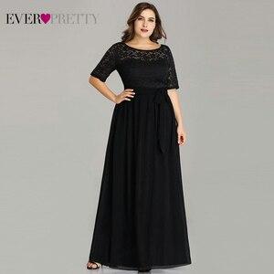 Image 4 - Lace Evening Dresses Women Cheap Long Short Sleeve A line Burgundy Plus Size Evening Party Gowns Abendkleider 2020
