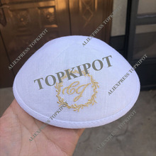 Customized, Personalized, Wedding White linen kippots, kipot, kippah with pink gold embroidery, covers, baskets, kippotboxes