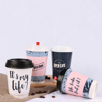 50pcs European style creative disposable coffee cup party favor double layer hollow anti hot drink paper package cup with lid