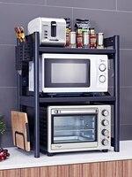 Kitchen racks, microwave oven racks, oven shelves, desktop countertops, household rice cookers, retractable double storage