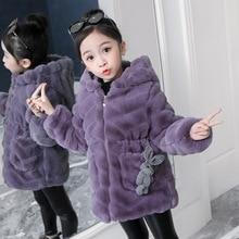 Girls Winter Thicken Jackets Children's Warm Faux Fur Jacket