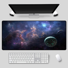 XGZ Large size and exquisite starry sky mouse pad as a table pad high-quality computer game essential rubber keyboard pad daisy flower and blue sky round mouse pad