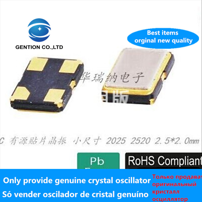 5pcs 100% New And Orginal 2.3 2025 2520 Active SMD Crystal 7.6M 7.6MHZ 7.600MHZ OSC 3.3V Import