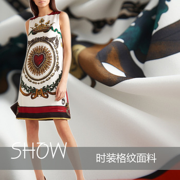 Width 145cm autumn fashion fabric show brand with the same paragraph women's polyester printed fabric custom factory wholesale