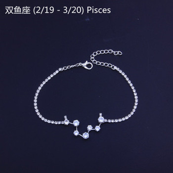StoneFans Fashion 12 Zodiac Constellation Anklets For Women Shining Crystal Anklet Bracelet Bohemian Jewelry Gift Girls 12