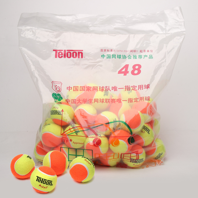 Teloon Tennis Training Balls for Children Kids Suit 5 Years Old Decompression 50 25 75 Teenager