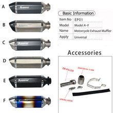 Exhaust motorcycle muffler escape moto with db killer akrapovic Exhaust Systems FOR FZ6 CBR250 CB600 MT07 ATV Dirt Pit Bike EP 470mm racing motorcycle universal exhaust pipe exhaust muffler db killer fz6 cbr250 cb600 mt07 atv dirt pit bike exhaust