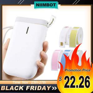 Беспроводной принтер для этикеток Niimbot D11 портативный карманный принтер для этикеток Bluetooth Термопринтер для этикеток быстрая печать для дом...