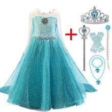 Princess Girls Elsa Dress Cosplay Dresses Snow Queen Costumes For Kids Halloween Dress Disfraz Carnaval Vestidor Robe Infantil