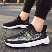 Mens Shoes Summer New Flying Woven Breathable Mesh Printing Running Fashion Sports