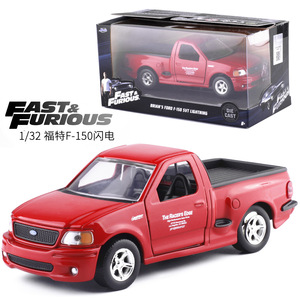 Image 5 - 1:32 Jada Classic Metal Fast and Furious 8 Race Car Alloy Diecast Toy Model CarsToy For Children Gifts Collection Free Shipping