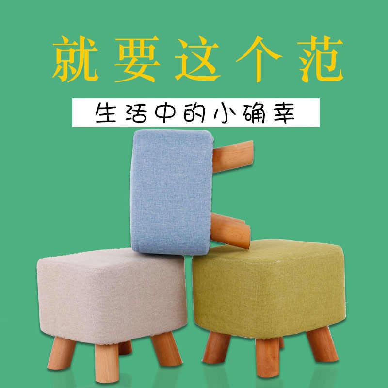 Bán Buôn Gỗ Chắc Chắn Nhỏ Phân Vòng Phân Thay Đổi Giày Vải Sofa Phân Có Thể Giặt Thấp Phân Đơn Giản Giày Cố Gắng Stoo