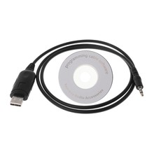 Kabel do programowania USB IC-V8 / F21 do IC-2800 ICOM IC-F3 IC-F10 V8000 Radio(China)