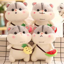 Cute Fruit hamster Dolls hamster Baby Toy Stuffed Animal Plush Toy For Kids Christmas birthday gift Kawaii Stuffed M123 hamster ball electric toy plush hamster electric toys scroll walk little toy animal for children gift electronic pets toy