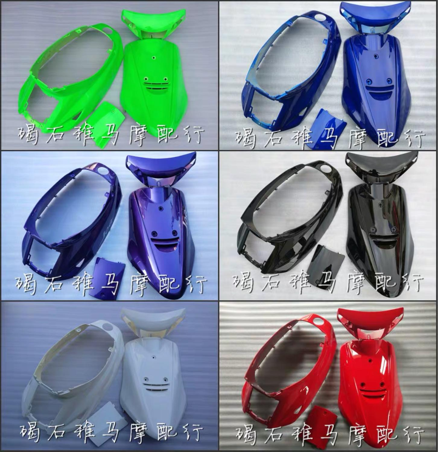 Body Kit For JOG50 3KJ 50cc Full Fairing Kit Inner Outer Scooter Fitting Jog 50