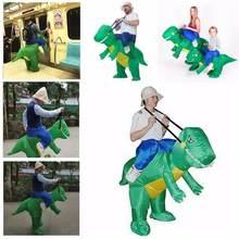 Надувной маскарадный костюм динозавра унисекс Райдера талисман