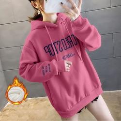 EACHIN Women's Winter Warm Hooides Fashion Letter Embroidery Long Sleeve Hooded Tops Female Loose Tracksuit Sweatshirt