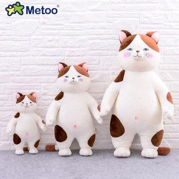 Мягкие плюшевые котики Metoo 3