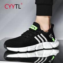 Кроссовки cyytl мужские спортивные дышащие легкие для бега и