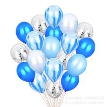 12 дюймов круглый цветной воздушный Шар агат набор вечерние модели цветные бумажные скрепки пролитые воздушные шары оптом