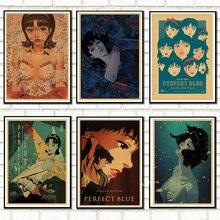 Cartazes e impressões quente perfeito azul anime japonês clássico filme em quadrinhos arte kraft papel cartaz pintura decoração da sua casa