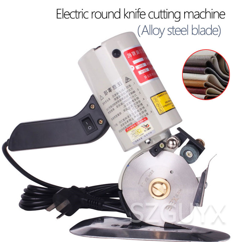 Commercial Multifunctional Cloth Clothing Electric Scissors Electric Round Knife Cutting Machine Hand-held Cloth Cutting Machine