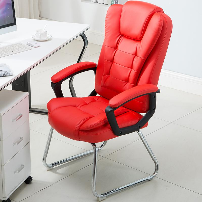 Computer Chair Home Office Chair Modern Simple Meeting Student Dormitory Boss Chair Comfortable Mahjong Backrest Chair