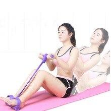Спортивные эластичные ленты четыре резинка приседания помогут фитнес-расширитель труб тросовые педали тренажеры для йоги Пилат #У3