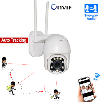 HD 1080P PTZ Auto Tracking WiFi Camera 2MP Outdoor Security Camera Support Two Way Audio Onvif IR Night Vision CCTV Camera