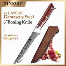 XINZUO 6 calowy nóż Eviscerate Japan style Damascus Steel nóż kuchenny wysokiej jakości trybowanie filet noże rybne uchwyt z palisandru