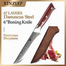 XINZUO-cuchillo de cocina de acero damasco estilo japonés, de 6 pulgadas Eviscerate, cuchillo de cocina de gran calidad para deshuesar, cuchillos de filete de pescado, mango de palisandro
