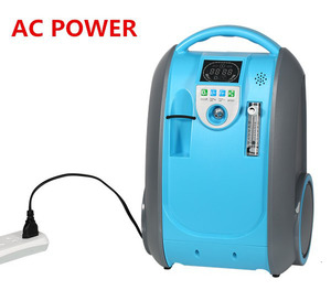 Image 2 - Medical and HealthCare Battery Oxygen Concentrator Home and Outdoor Travel Use COPD Heart Oxygen Making Machine O2 Generator