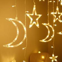 LED String Lights Pentagram Star Curtain Light Fairy Wedding Birthday Christmas Lighting Indoor Decoration Light 220V IP44