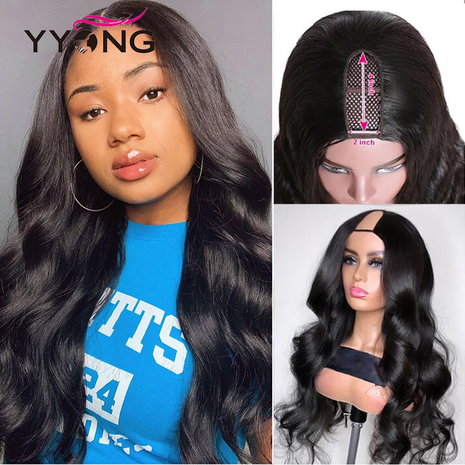 YYong 8-24inch U Part Wigs  Body Wave Natural Color  Wig  Easy Installed Breathable U Part Wig 1