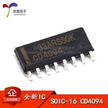 CD4094 8-битный лапками углублением SOP-16