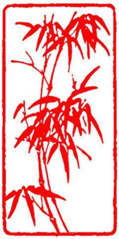 os testes padroes prontos selo chines da pintura do selo da caligrafia carimbo de