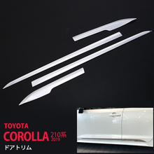 4PCS Car Decoration Exterior for Toyota Corolla E210 SUS304 Car Door Trim Protection Chrome Accessories for Cars